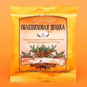 Леденцы «Облепиховая ягодка», при простуде и гриппе, 50 г