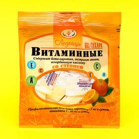 Леденцы витаминные со стевией, без сахара, повышение иммунитета, 30 г