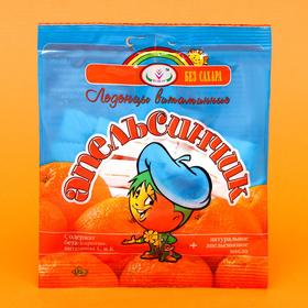Леденцы «Апельсинчик» витаминные, без сахара, 30 г