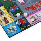 Настольная экономическая игра «Миллионер» - Фото 5