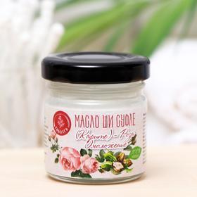 Масло-суфле «Таволга», лифтинг-эффект, с маслом розы, 40 мл