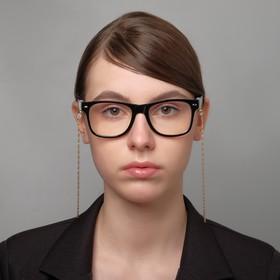 Цепочка для очков 'Эстетика' №24, цвет золото Ош