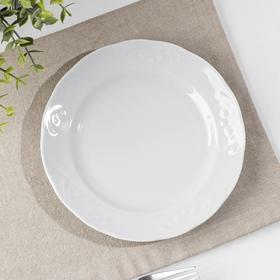 Тарелка мелкая «Надежда», d=17,5 см