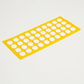 Аппликатор Кузнецова, 40 колючек, спанбонд, жёлтый, 140*320 мм