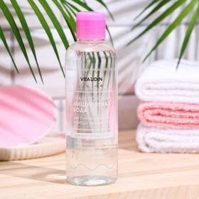 Мицеллярная вода VITA UDIN, гиалуроновая, 200 мл