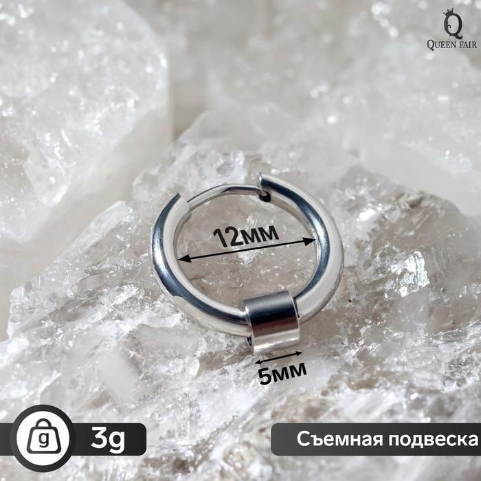 """Пирсинг в ухо """"Кольцо"""" овал, d=1,3см, цвет серебро"""
