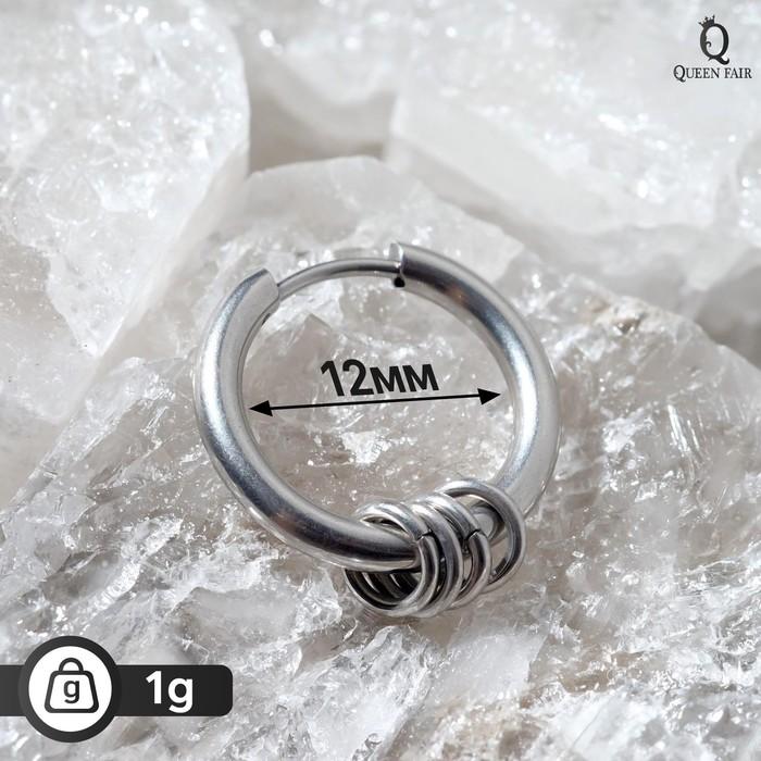 """Пирсинг в ухо """"Колечки"""", d=1,4см, цвет серебро"""