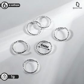 Пирсинг универсальный 'Колечко' узор, d=0,6см, цвет серебро, набор 6шт Ош