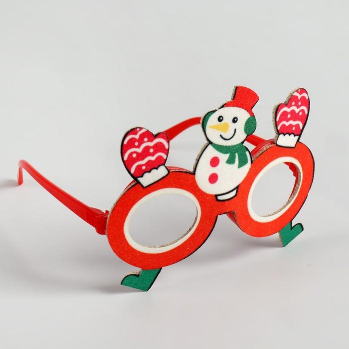 Карнавальные очки Снеговик