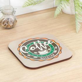 Подставка под горячее Coffee, 18×18 см