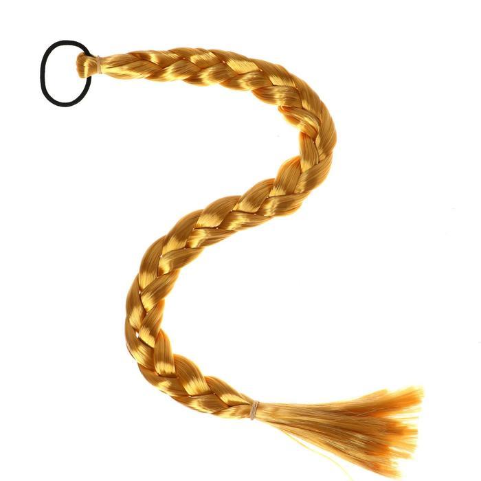 Коса на резинке, 66 см, цвет золотистый блонд