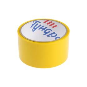 Лента клейкая TUNDRA, желтая, 45 мкм, 48 мм х 24 м Ош