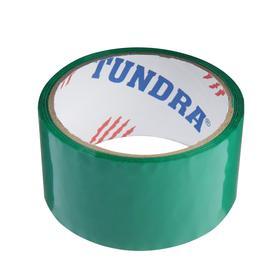 Лента клейкая TUNDRA, зеленая, 45 мкм, 48 мм х 24 м