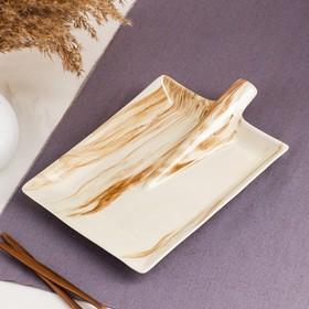 "Блюдо для подачи ""Лопата"", под мрамор, 24.5 см"
