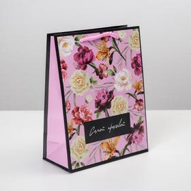 Пакет ламинированный With great love, MS 18 х 23 х 8 см