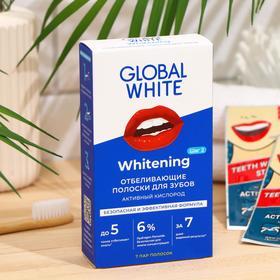 Отбеливающие полоски для зубов Global White Teeth Whitening Strips, 14 саше, 7 пар