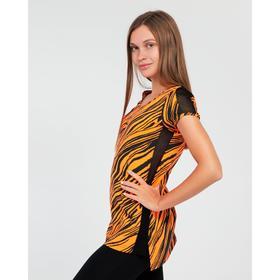 Комплект женский (футболка, леггинсы), цвет оранжевый, размер 42 Ош