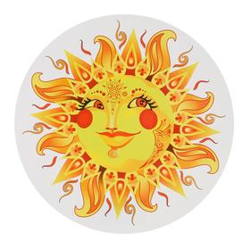 Плакат вырубной 'Солнышко': 220х220 мм Ош