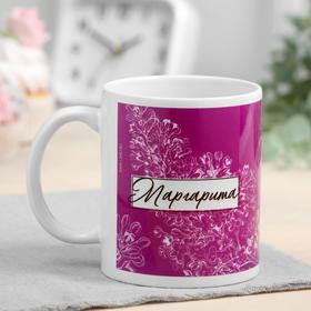 "Кружка ""Маргарита"" цветы, 320 мл"