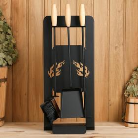 Каминный набор на стойке 3 предмета (щетка, кочерга, совок) черный Ош