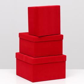 """Набор коробок 3в1 """"Бархат красный"""" 23х23х13 см"""