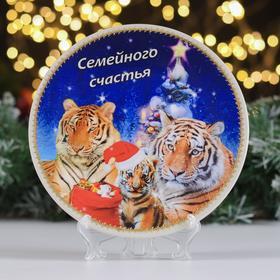 """Тарелка декоративная """"Тигры. Семейного счастья"""", с рисунком на холсте, D=19,5 см"""