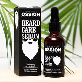 Сыворотка для бороды MORFOSE OSSION Beard Care Serum, 50 мл