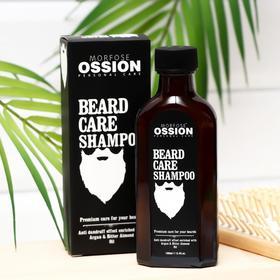 Шампунь для бороды MORFOSE OSSION Beard Care Shampoo, 100 мл