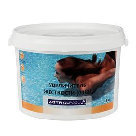 Увеличитель жесткости AstralPool, гранулы, 5 кг