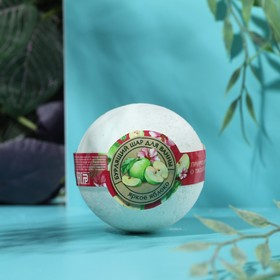 Бурлящий шар «Кладовая красоты», с ароматом яблока, 140 г