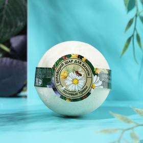 Бурлящий шар «Кладовая красоты», с ароматом ромашки, 140 г