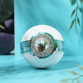 Бурлящий шар «Кладовая красоты», с эфирным маслом кедра, 140 г