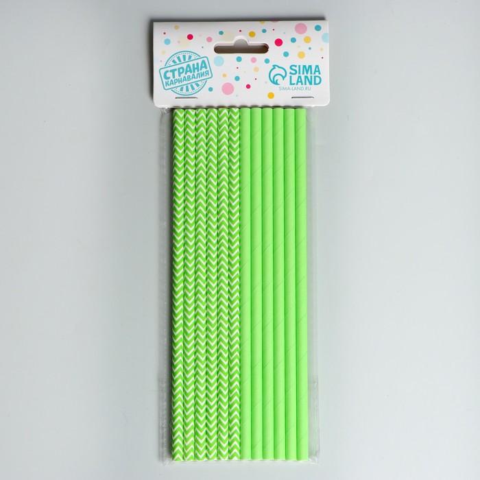 Трубочки для коктейля Ассорти, набор 12 шт., цвет зелёный