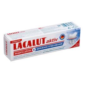 Зубная паста Lacalut Aktiv защита дёсен и бережное отбеливание, 75 мл