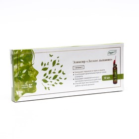 Эликсир «Эльзам. Лёгкое дыхание», с витамином C, 10 флаконов по 10 мл