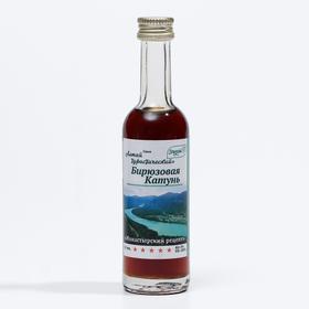 Эликсир «Эльзам» Relax, бирюзовая катунь, монастырский рецепт, повышение стрессоустойчивости, 50 мл