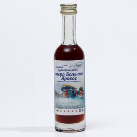 Эликсир Energy Манжерок/озеро Большое Яровое, монастырский рецепт, источник энергии и бодрости, 50 мл