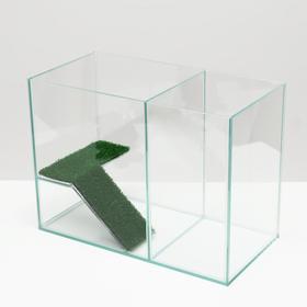 Аквариум-террариум с мостиком 20 литров, без крышки, 38 x 19 x 28 см Ош