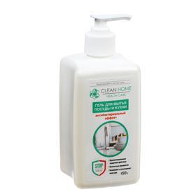 Гель для мытья посуды и кухни Clean Home Антибактериальный эффект 490 гр