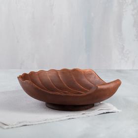 """Блюдо для подачи """"Ракушка"""", красная глина, 22 см"""