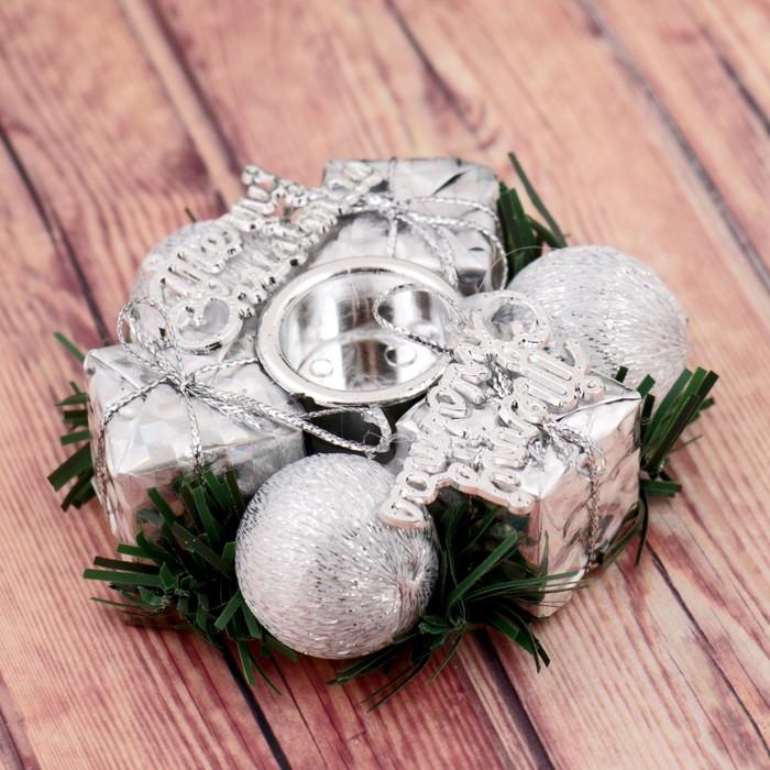 Подсвечник на одну свечу Подарок серебро