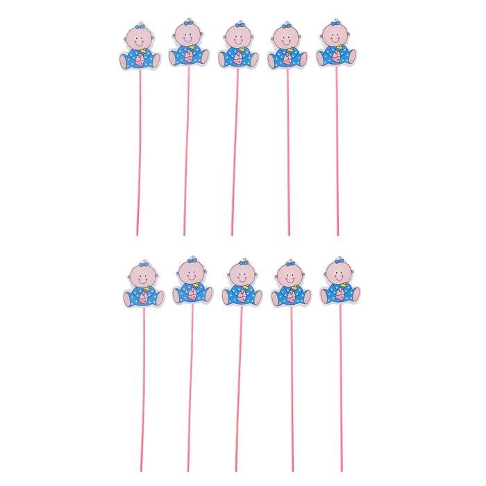 Сувенир на палочке «Малышня», набор 10 штук