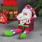 """Мягкая световая игрушка """"Дед Мороз - подарок"""" 27 см разноцветный"""