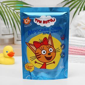Морская соль для ванн «Три кота» для детей, с первых дней жизни, 600 г