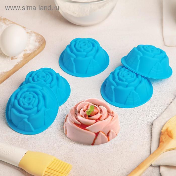 Набор форм для выпечки «Роза», 8×3 см, 6 шт, цвет МИКС