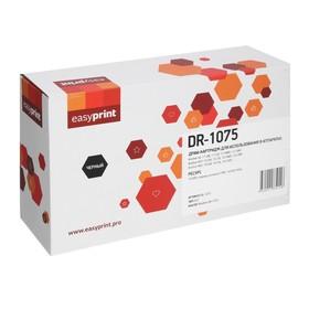 Драм-картридж EasyPrint DB-1075 (HL-1110/1210/1610/MFC-1810/1912) для Brother, черный Ош