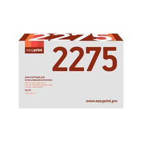 Драм-картридж EasyPrint DB-2275(HL-2132/2240/2250/7070/MFC-7360/7860) Brother, чёрный Ош