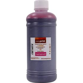Чернила EasyPrint I-H500M, пурпурный, для HP и Lexmark, универсальные (500мл) Ош