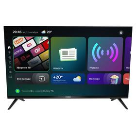 "Телевизор Hyundai H-LED43FU7004, 43"", 3840x2160, DVB-T2/C/S2, 3xHDMI, 2xUSB, SmartTV, чёрный"