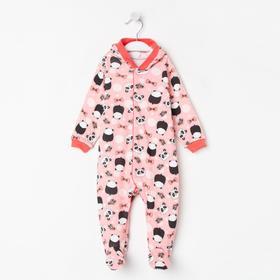 Комбинезон детский, цвет розовый, рост 80 см